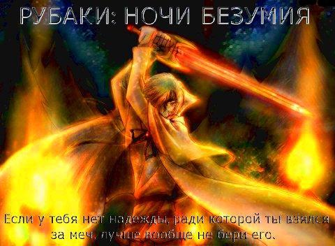 http://probaprobnicslrs.rolka.su/files/0015/13/8d/37819.jpg
